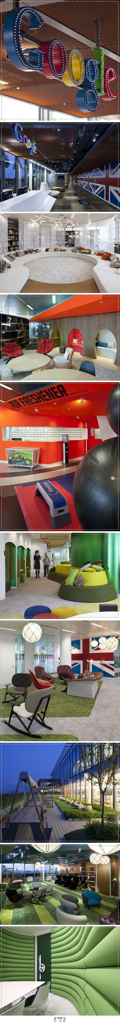 구글 런던 본사(Google London Headquarters) 사무실 인테리어 디자인  런던에 위치한 구글 본사 인테리어 디자인 입니다. 앞서 포스팅한 구글 런던 캠퍼스와 비교하면 좀더 사무적인 디자인  입니다. 사무환경의 컬러의 변화만으로도 업무 효율이 늘어난다는 발표가 있는데, 사무환경이 이렇게 변한다면 업무효  율을 떠나서 주변 사람들에게 사무실 자랑하다 없던 애사심도 생기겠어요. 참고로 북미의 사무실 인테리어는 우리나라  처럼 폐쇄적인 성향을 강하게 띠는 방면 유럽에서는 파티션이 낮은 오픈형 타입의 디자인을 선호한답니다.