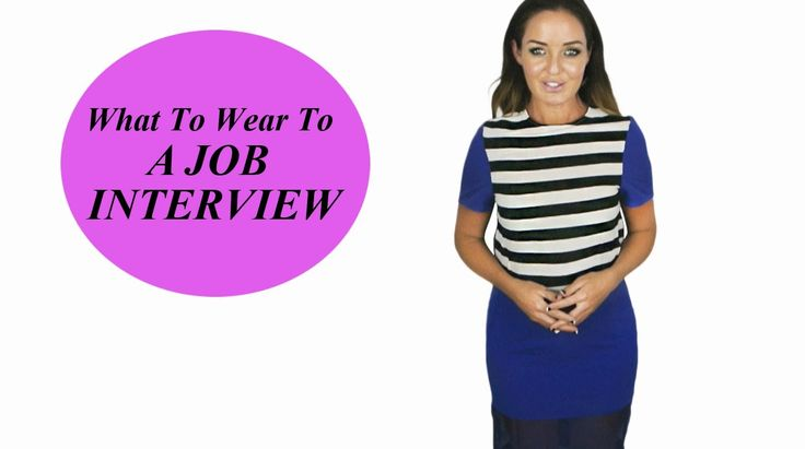 WHAT TO WEAR TO A JOB INTERVIEW | AMBER RENAE