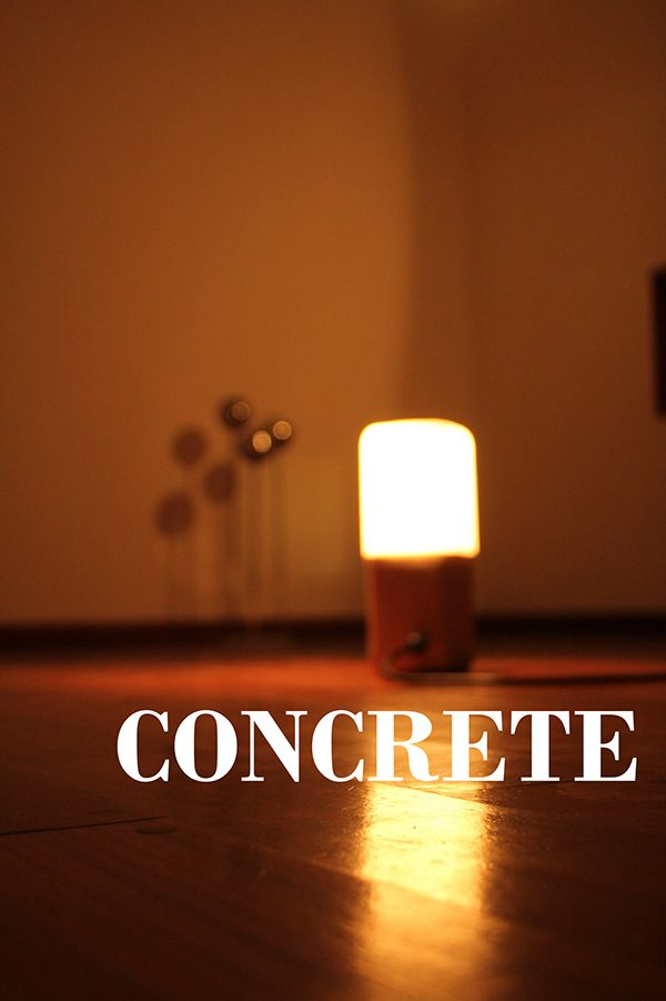 PRODUCT DESIGN - L02 - Concrete on Behance
