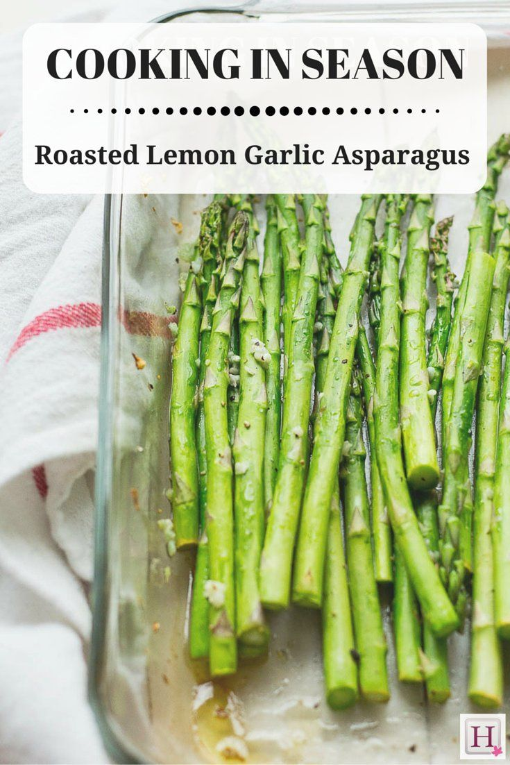 Cooking In Season: Roasted Lemon Garlic Asparagus