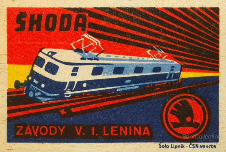 This safety match book cover is a Škoda street trolley from around 1970.
