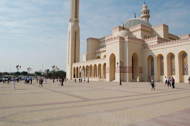 Bahrain Restricts Travel From Qatar Making Blockade Even Tighter