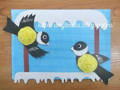 Дружная семейка: Зимующие птицы - снегири, да синицы