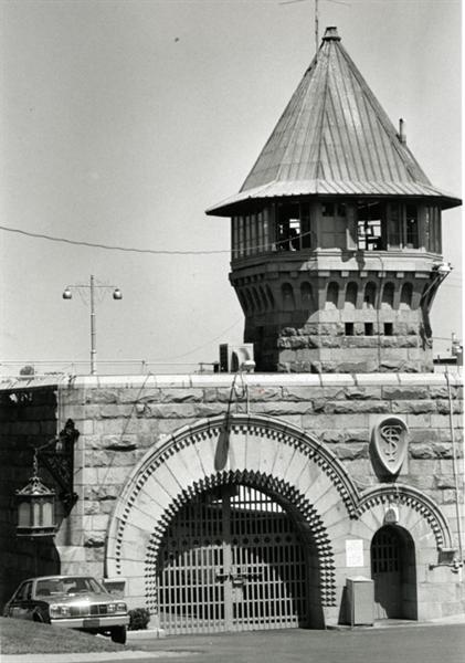 Photo of Folsom Prison gate, 1980s, California
