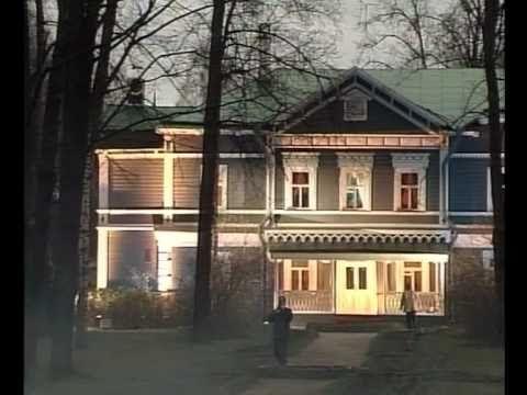 Большая экскурсия - Клин. П.И. Чайковский - ч.2