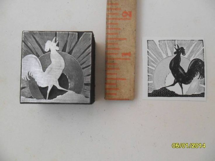 Printing Printers Block  Rising Sun greeted by Crowing Rooster