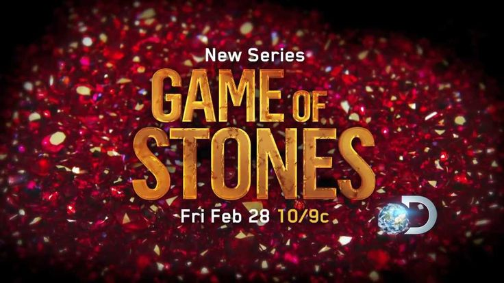 Game of Stones by Discovery Channel