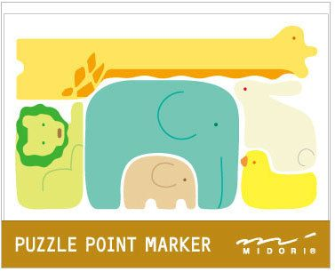 Puzzle Point Marker - The Zoo by ZigZakka on Etsy