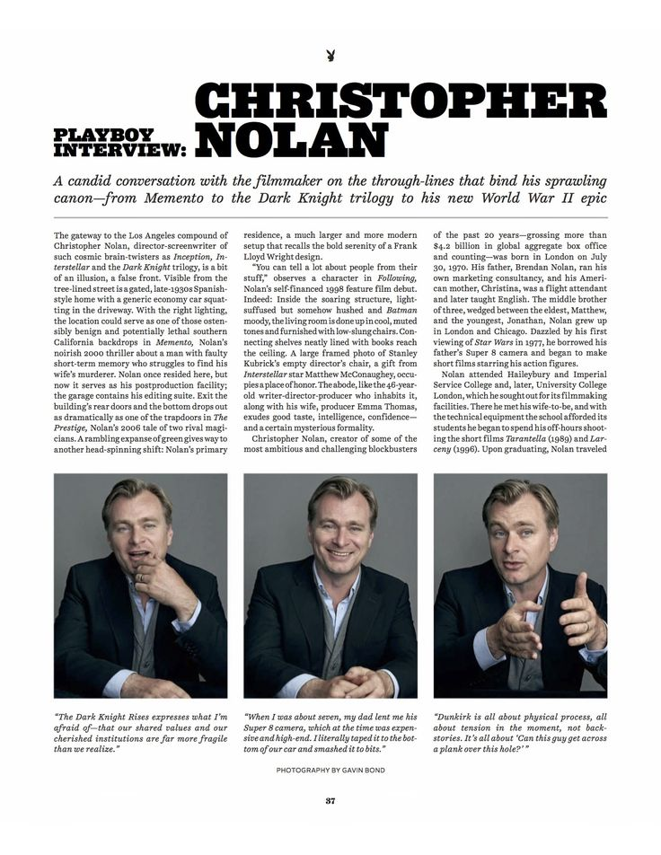 Christopher Nolan's Interview with Playboy