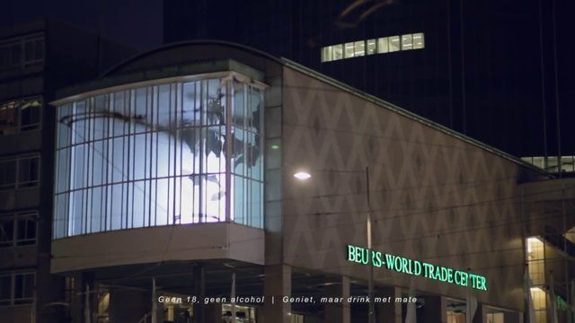 As dusk fell on Cuban Independence Day huge bats came alive in Rotterdam, The Netherlands. Artist collective 3hund made a next level projection video with the latest CGI technic. True passion can't be tamed. Bacardi. Untameable since 1862.  Production: 3hund Agency: Fitzroy Amsterdam BV Video: grndpa