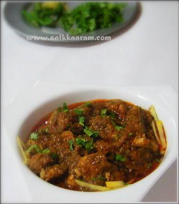 Lahori Murgh / Lahori Chicken | Simple and Delicious !