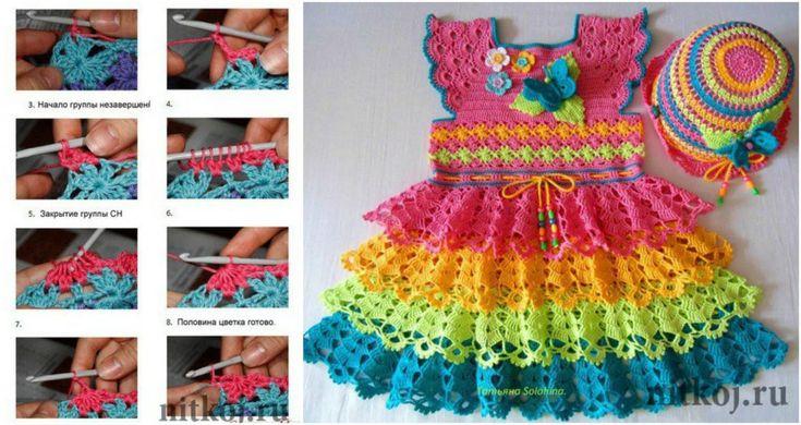 Crochet Rainbow Baby Dress