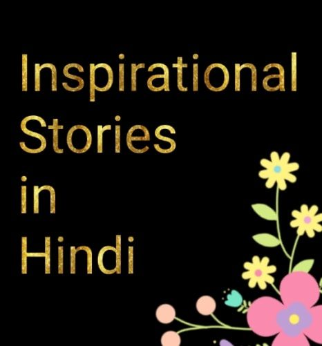 1000+ Inspirational Quotes In Hindi On Pinterest