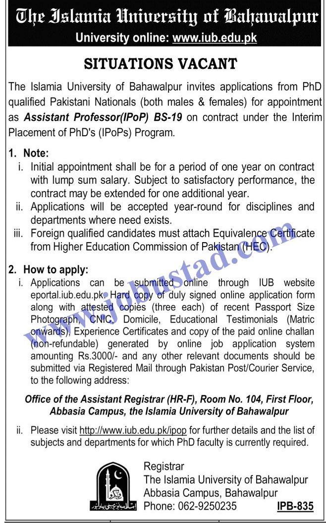 The Islamia University Of Bahawalpur Jobs 2020 Newspaper Jobs Online University University