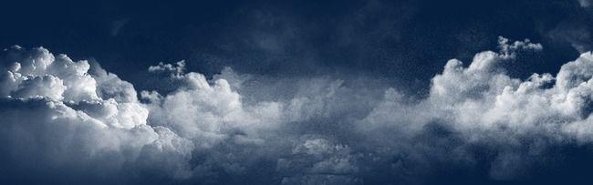 Taobao banner nubes capas de fondo, Nubes, Translucent, Taobao PNG y PSD