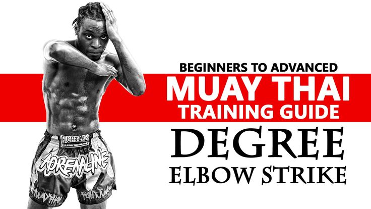Degree Elbow. Fight Vision presents educational film: Muay Thai Training guide. Beginners to advanced. Part 3 - Elbow. The purpose of this film to instruct M...