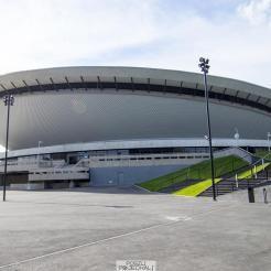 Katowice  feniks z wglowego pyu i Strefa Kultury