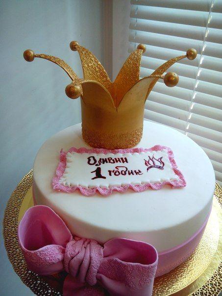 Торт с короной на годик