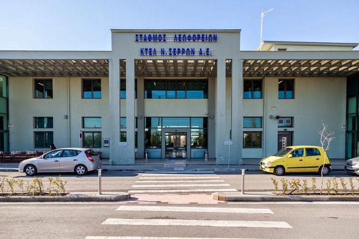 Macedonia - Serres, Greece - The Macedonian City That You Should Visit - Serres Bus Station