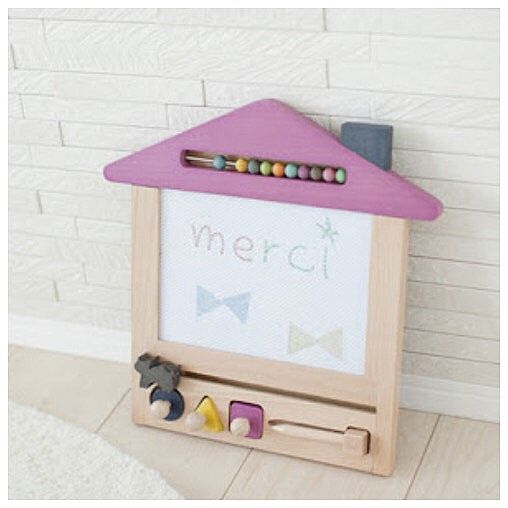30% Off storewide with code: STYLISHKIDS. This oekaki house drawing board (available in purple and yellow) is perfect for inside rainy day fun like today!