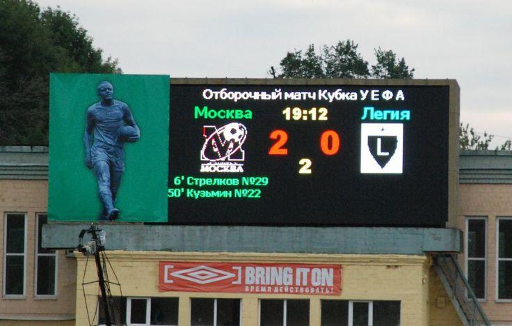 Tablica na stadionie FK Moskwa - fot. Tomasz Janus/sportnaukowo.pl