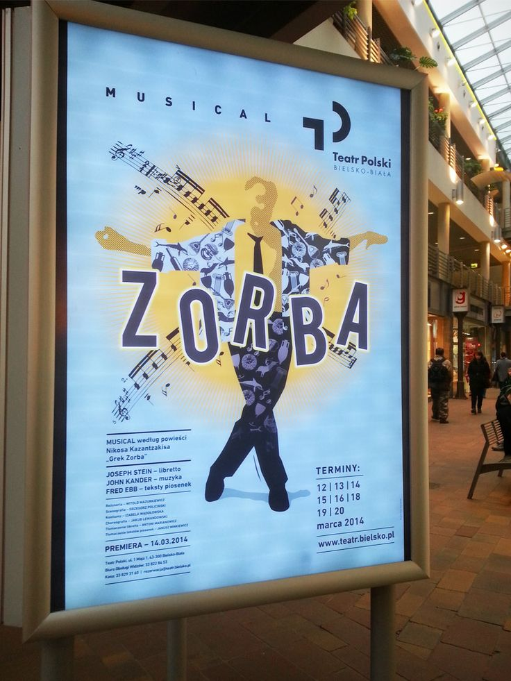 Reklama backlight (backlit) w galerii #Sfera   promowała musical Teatru Polskiego w Bielsku-Białej. Tablice reklamowe typu backlit to wysokiej jakości materiał PCV, który idalnie przepuszcza i rozprasza światło znajdujące się za grafiką. Najbardziej reklama przyciąga wzrok po zmroku, gdy podświetlenie intensyfikuje nasycenie kolorów i obrazu. Materiały, z których wykonujemy reklamy backlight są odporne na wilgoć, promienie UV oraz różnice temperatur.