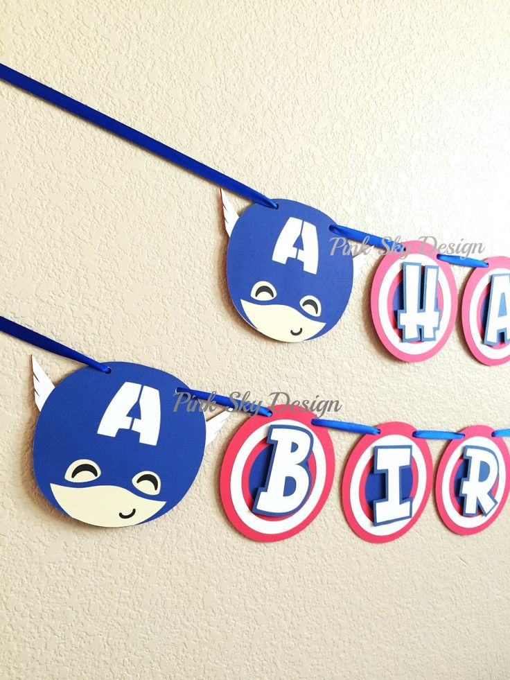 """Captain America """"Happy Birthday"""" banner   Avengers themed party pennant."""