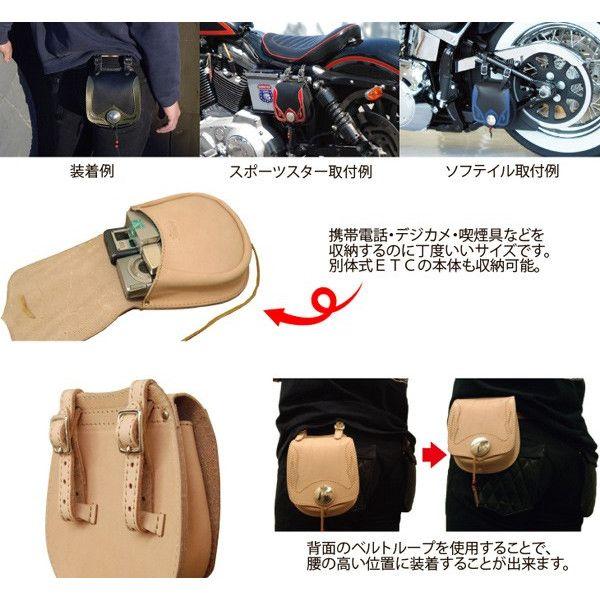 【Rough Tail】 BRASSTONE 《サドルバッグXSサイズ》 ツーリング ハーレー アメリカン ラフテール シャーマン 日本製 正規品 バイク用品|cycle-world