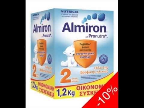 βρεφικό γάλα αλμιρον