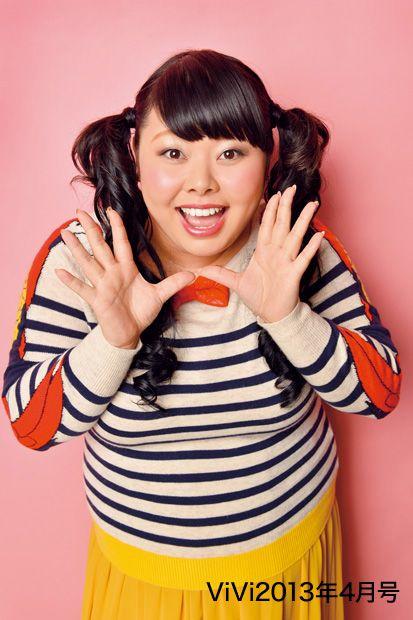 渡辺直美   Naomi Watanabe
