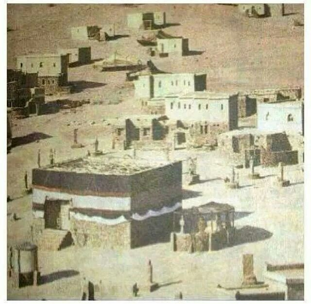 Masha Allah .. an old picture of the kabah