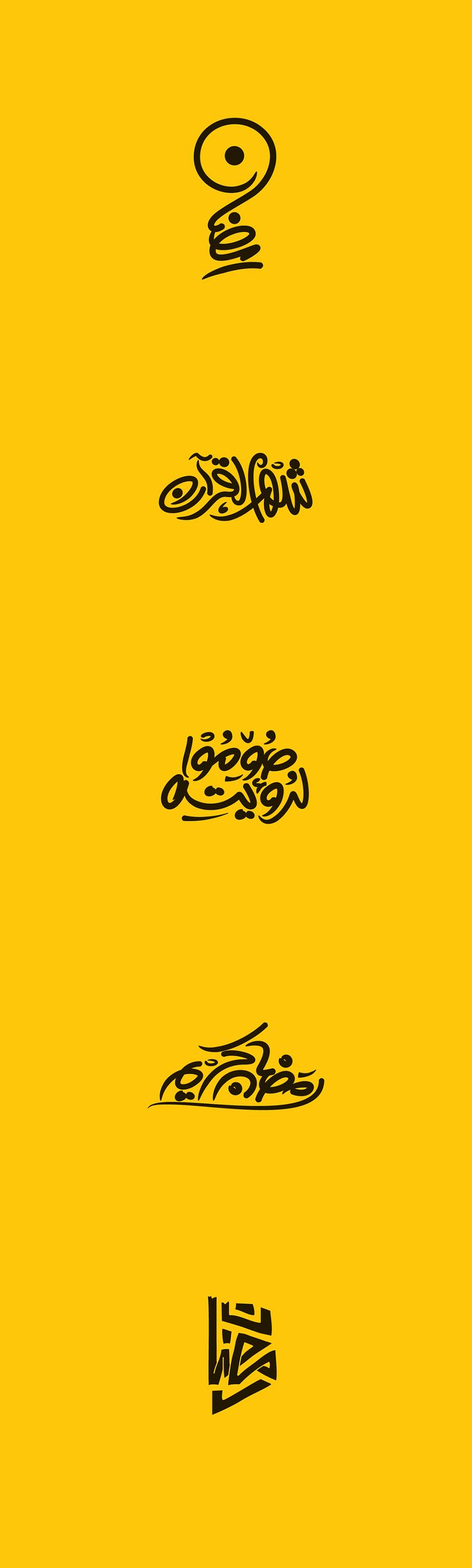 Ramadan Typography 2016 on Behance