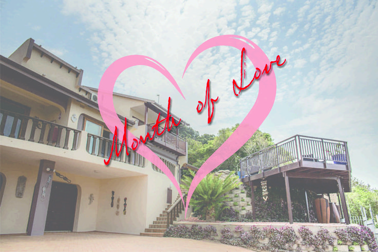 Don't miss our Month of Love promotion. On the weekends before and after Valentines, get a 10% discount, a gift on arrival and a bottle of bubbly to enjoy with your loved one.