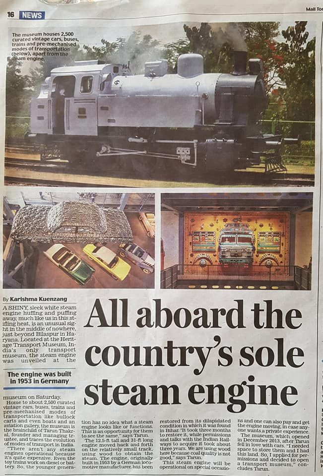 Mail Today 14 May'17 #SundayNews #News #Newsapaper #Locomotive #Steam Engine #Museum