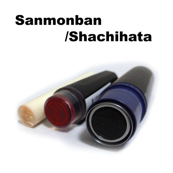 Japanese-name-stamp.com is the perfect online store that offers Japanese name stamp and seal sale for foreigners. Buy stamps and seal at very reasonable price. For any inquiry or special order, send us a mail via the contact form!