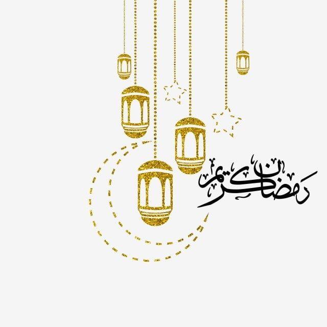 Ramadan Eid Gold Lantern Ramadan Ramadan Kareem Ramadan Mubarak Png Transparent Clipart Image And Psd File For Free Download Ramadan Ramadan Kareem Vector Gold Lanterns