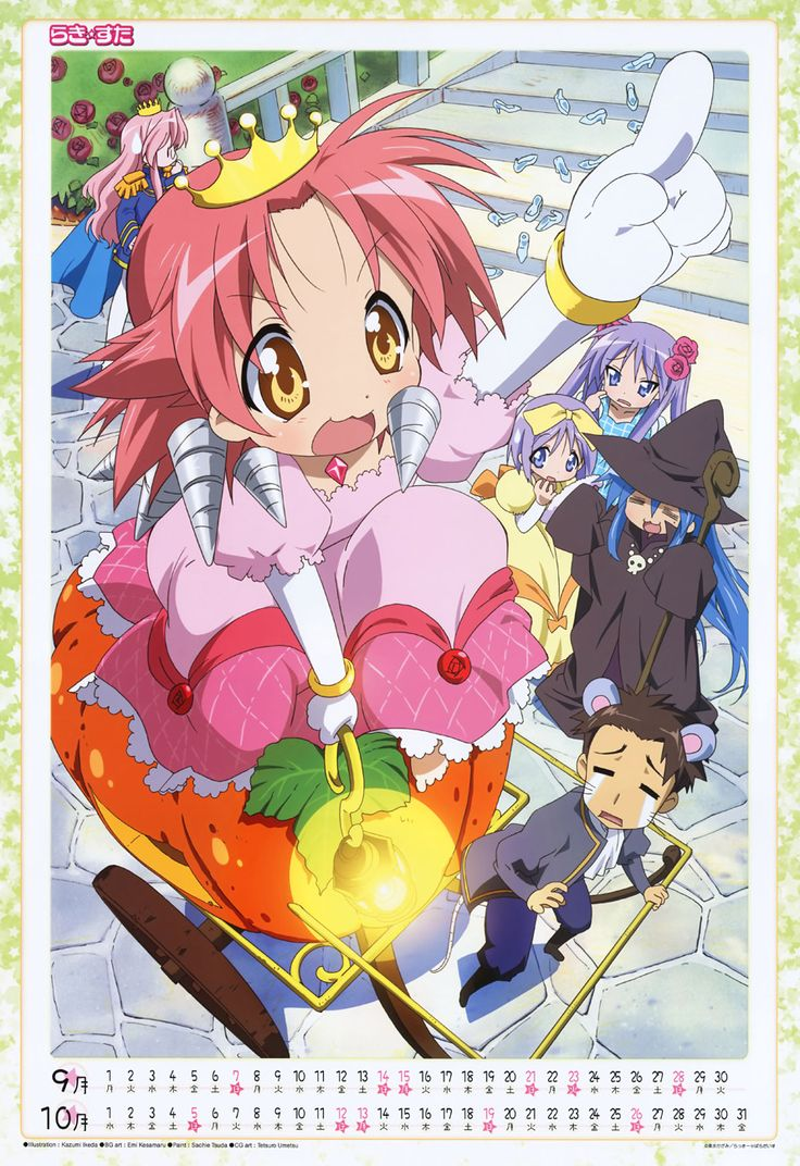 Lucky Star 2008 calendar image by Kagami Yoshimizu