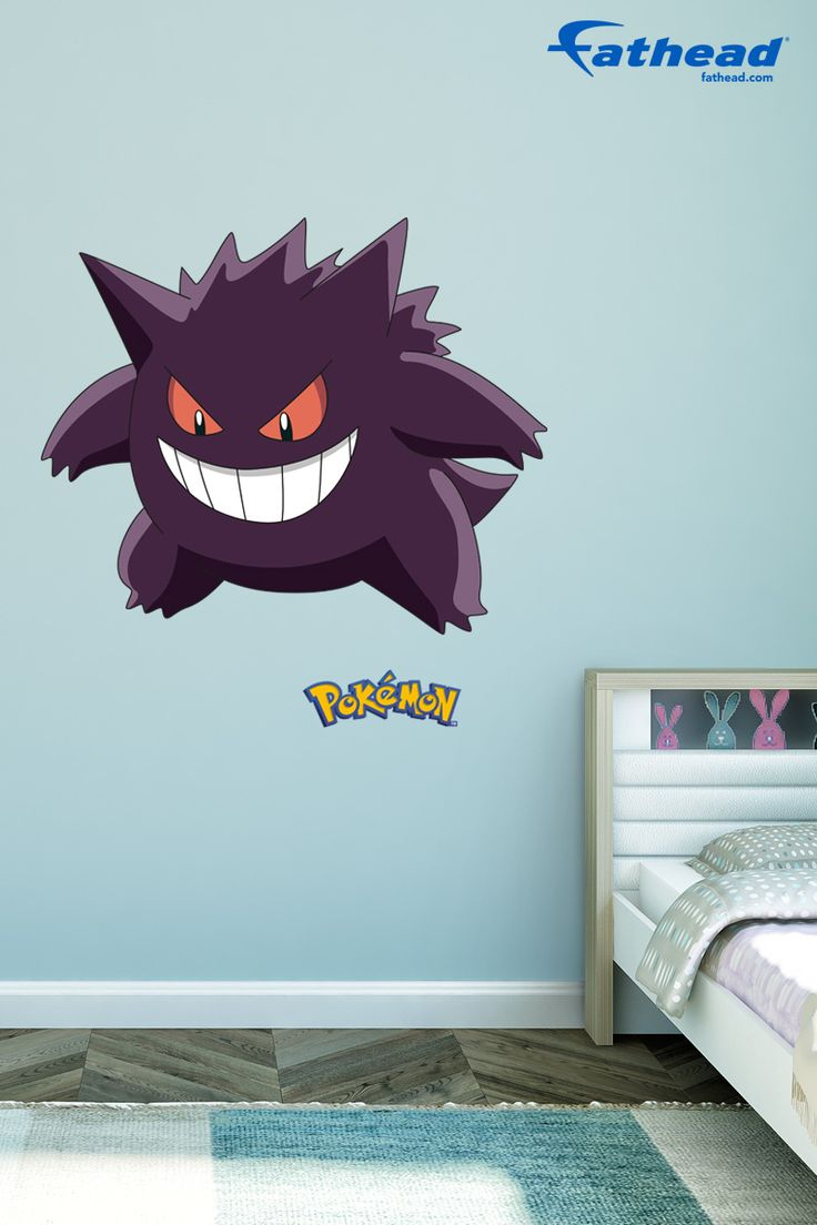 explore removable wall art decals in playful designs perfect for a childs room from fathead