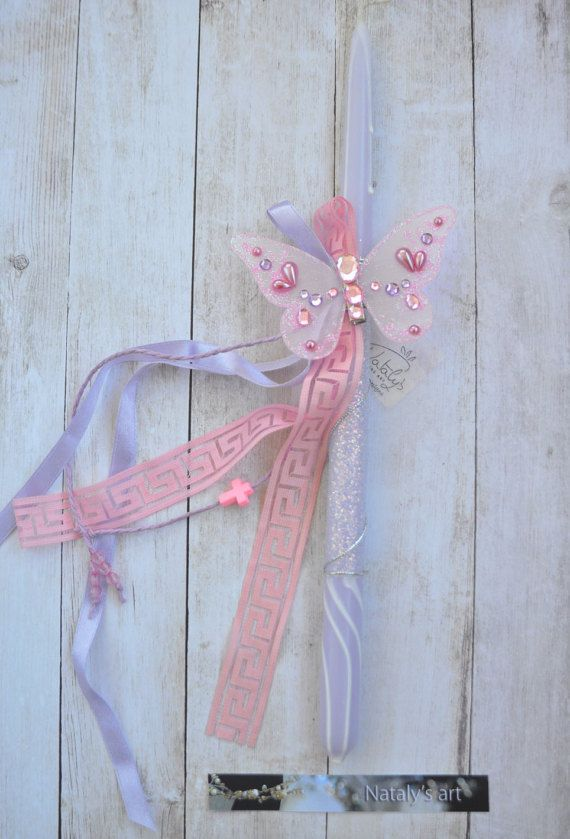 Greek Wedding Shop - Easter Candle with Butterfly Hair Clip. Easter Lambades to hold the night of Anastaci. (http://www.greekweddingshop.com/easter-candle-with-butterfly-hair-clip/)