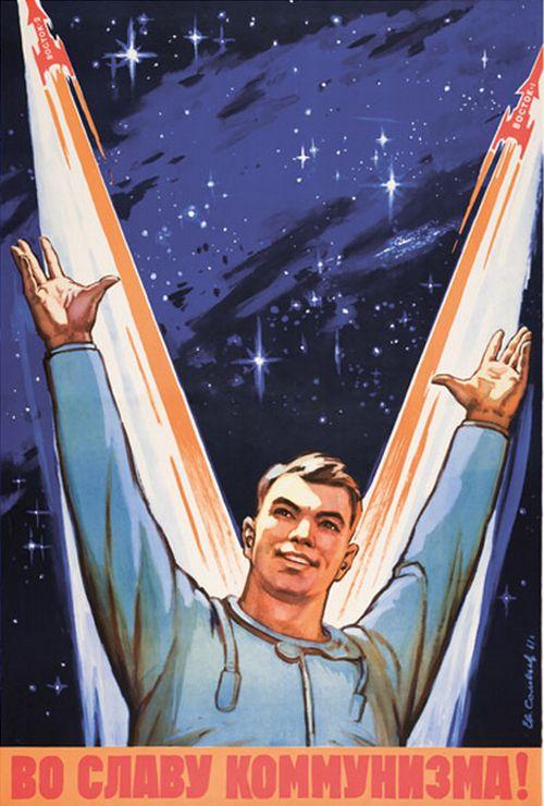 CCCP Soviet Space Propaganda | CCCP | Pinterest