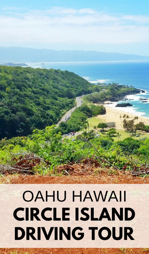 Self Guided Oahu Driving Tour