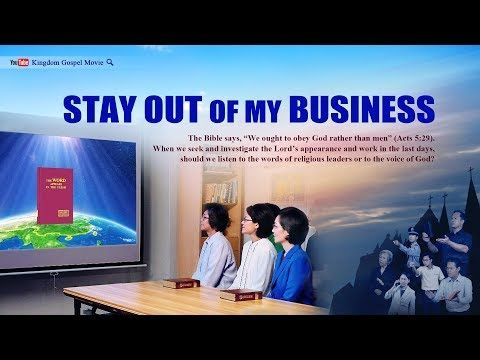 """""""Stay Out of My Business"""" 
