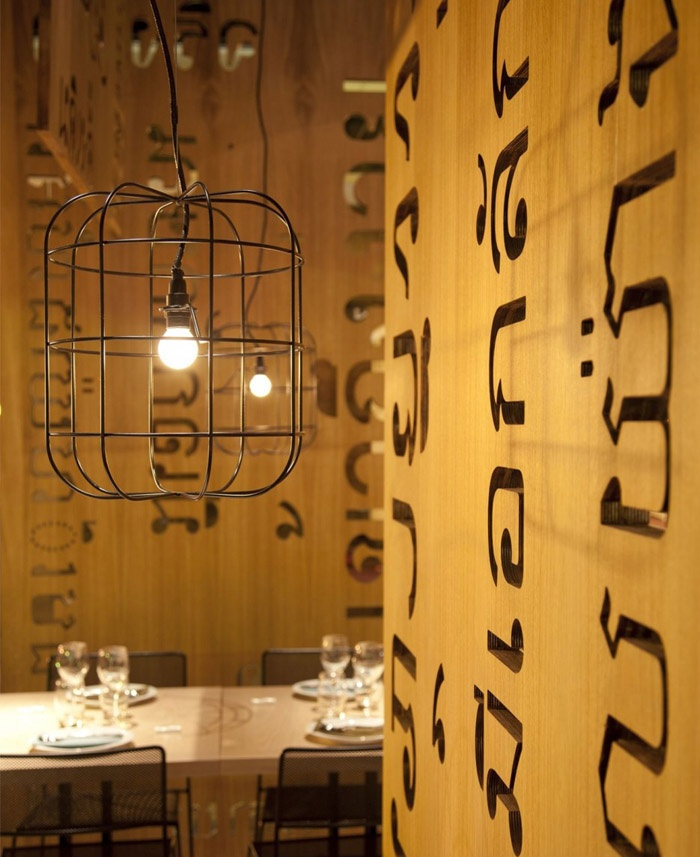 Young Designers From IlmioDesign Have Created The Interior For Restaurant Lah In Madrid Spain They Artistic Decor With Colorful Accents Lighting