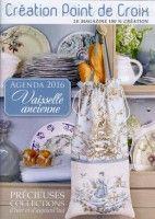 "Gallery.ru / vikavitaminka1981 - Альбом ""Création Point de Croix-Agenda 2016"""
