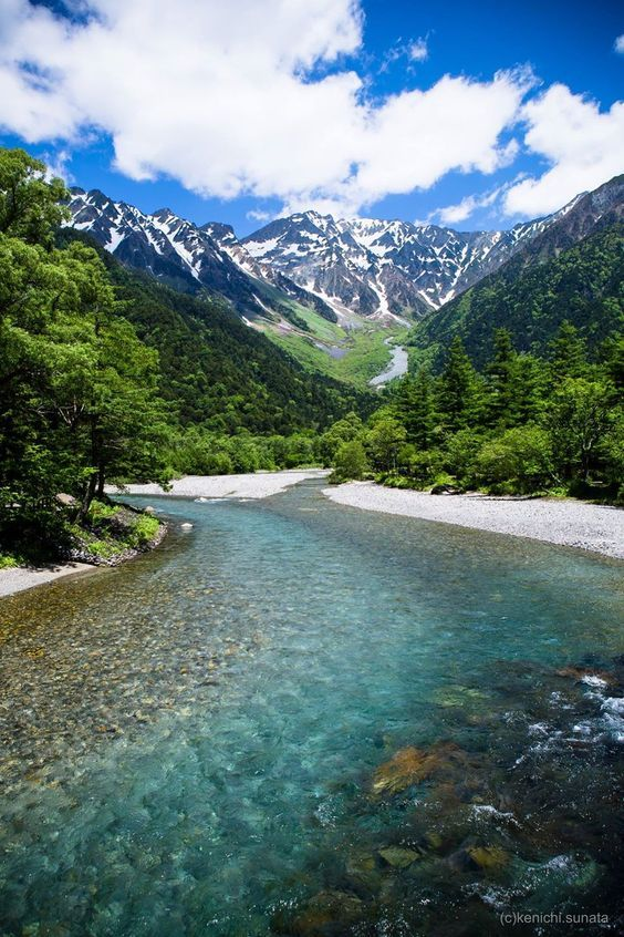 Kamikochi, Nagano, Japan Kamikōchi is a remote mountainous highland valley within the Hida Mountains range. It has been preserved in its natural state within Chūbu-Sangaku National Park: