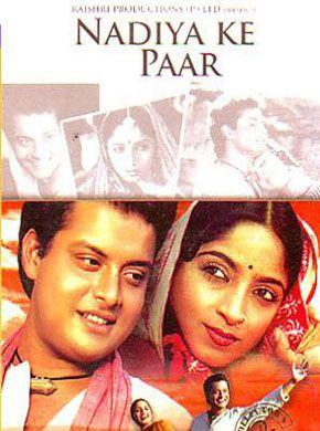 Hindi picture movies nadiya ke paar