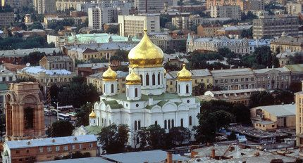 Rostov-on-Don city where I was born