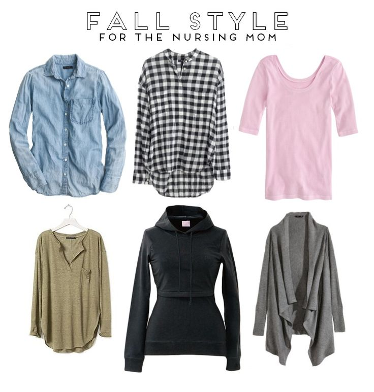 Fall Styles for the Nursing Mom