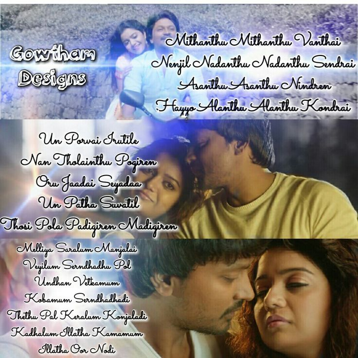 Lyric naan movie song lyrics : 84 best Love song quotes images on Pinterest | Lyric quotes, Song ...