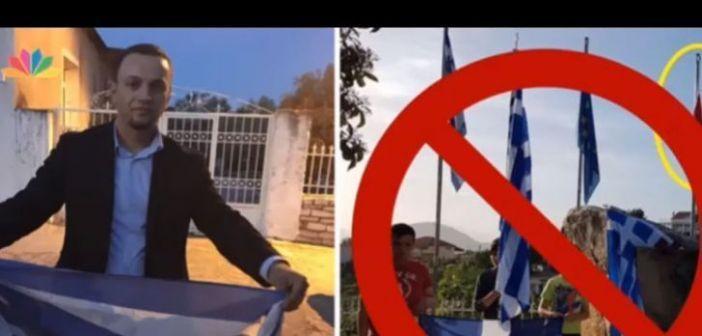 Σοκ: Αλβανός βεβήλωσε  την ελληνική σημαία και την ποδοπάτησε και δήλωσε στο STAR η Πρέβεζα είναι αλβανική !!! [Βίντεο]